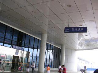大連周水子国際空港2
