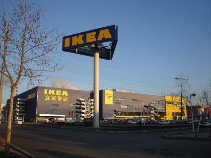 IKEA全体