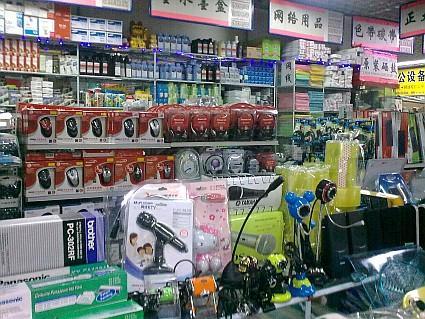 ヘッドセット、WEBカメラ、マウスなど周辺機器