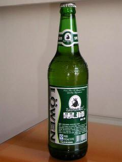 黒獅ビール