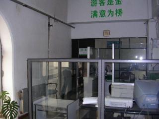 中国金橋旅行大連公司オフィスの様子