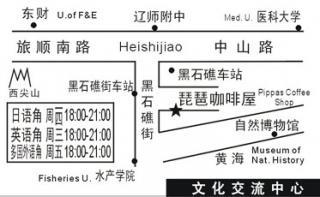 琵琶珈琲屋地図