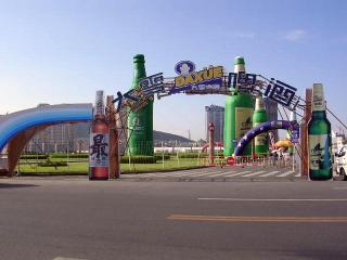 ビール祭り入り口(海側)