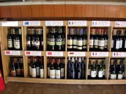 豊富なワインボックス