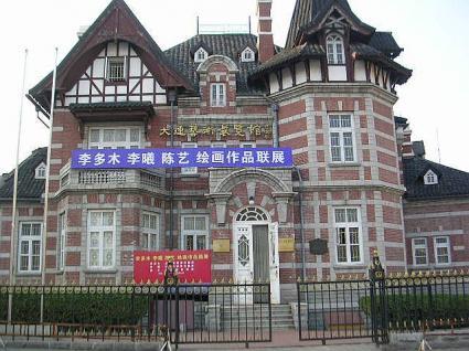 大連芸術展示館(旧東清輪船公司)l