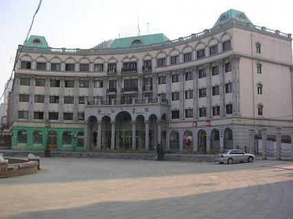 金帆酒店(ホテル)