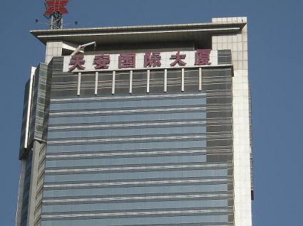 国際天安大厦