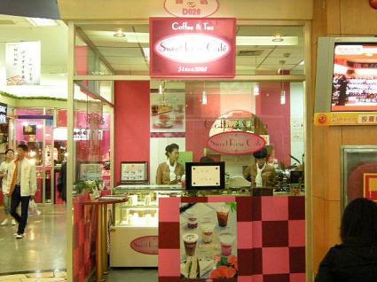 スィート ローズ カフェ(Sweet Rose Cafe)
