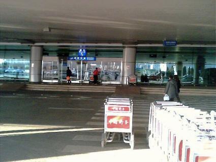 タクシー乗り場1