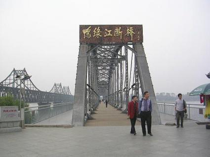 中国と北朝鮮を結ぶ鴨緑江橋梁(鴨緑江断橋)