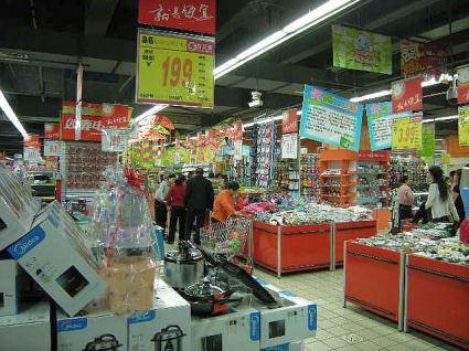雑貨売り場