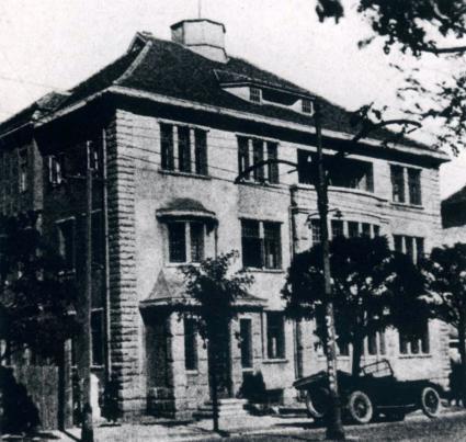 ソ連領事館当初の様子
