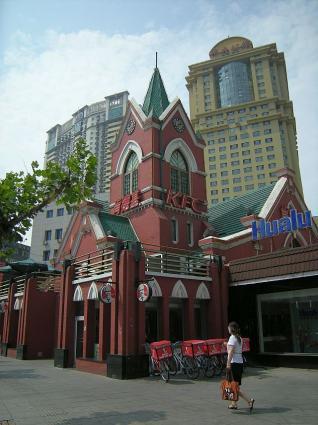大連基督教会堂の現在の様子(KFC)