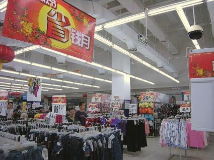 衣料品売り場