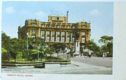 戦前のヤマトホテルの絵葉書