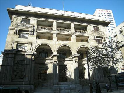 旧アメリカ領事館・英国匯豊銀行(香港上海銀行)