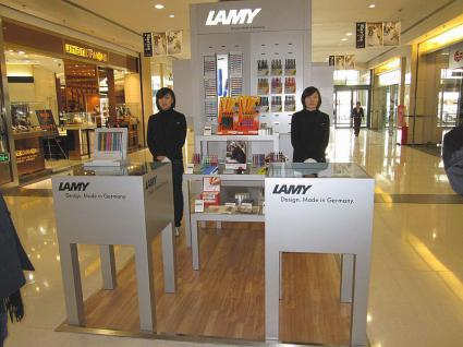 LAMY Design・Made In Germany