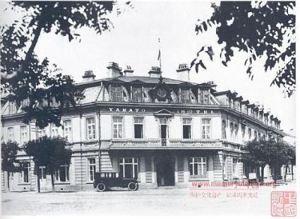 旅順ヤマトホテル