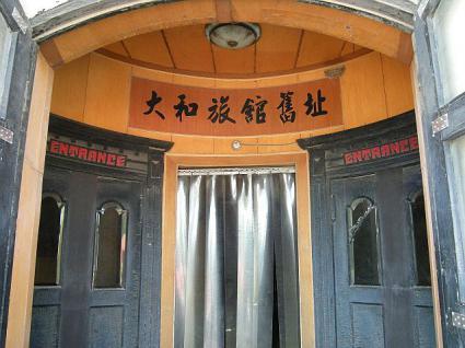 旧旅順ヤマトホテル入り口