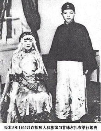 川島芳子の結婚式写真