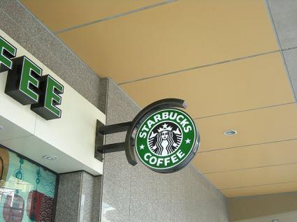 スターバックスコーヒー(星巴克咖啡)