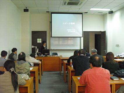 大連日本語教師会