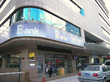 下に銀行がある上鼎大厦
