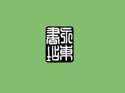 永東書店(日本語の本・マンガ・書籍)