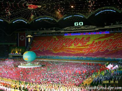 イベント情報:10夏・北朝鮮ツアー(暑い夏の熱いマスゲームなど)