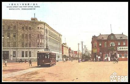 中央郵便局と日本橋ホテル(絵はがき)