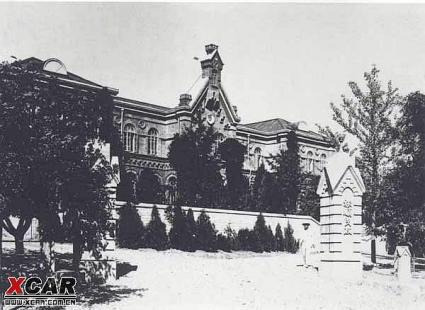 旅順民政署