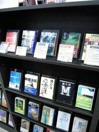 活字本の本棚