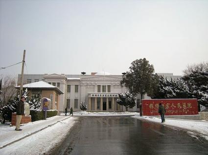 旧関東法院(関東高等法院)