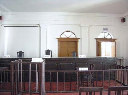 大法廷 被告人席から裁判長席