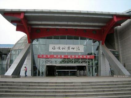 旅順蛇博物館