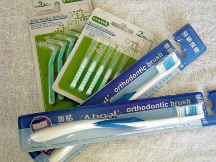 歯ブラシと歯間ブラシをプレゼント!