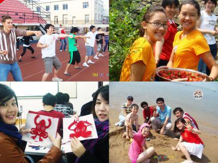 微笑中国語 夏キャンプ