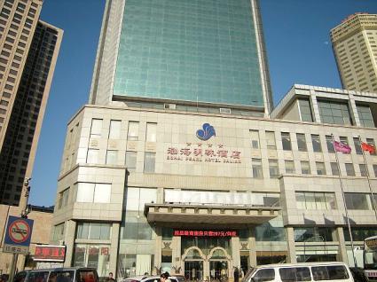 大連ボーハイパールホテル(大连渤海明珠酒店)