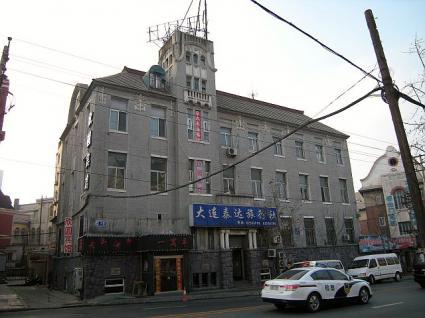 旧大阪毎日新聞 大連支局