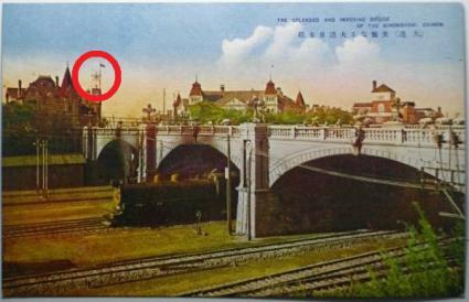 「美麗なる大連日本橋」絵葉書