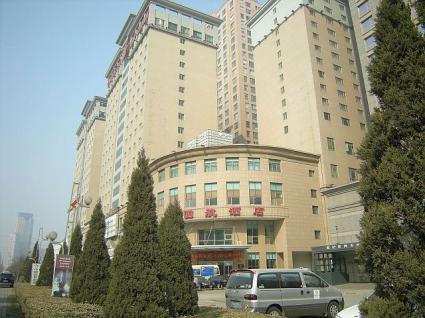 国航ホテル(国航酒店)