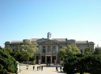 旅順博物館