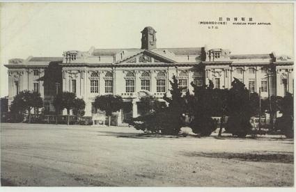 旅順博物館(戦前)