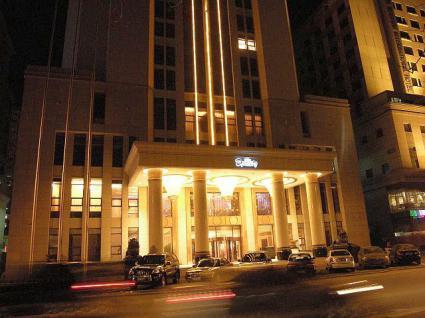 ダイナスティホテル(大连国尊王朝大饭店・Dynasty Hotel Dalian)