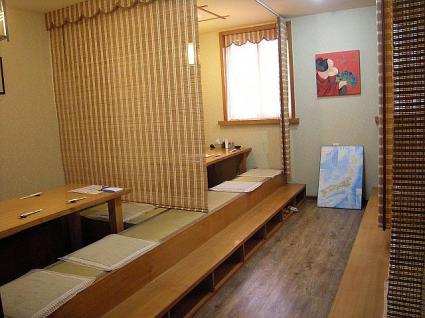 2階 座敷と個室