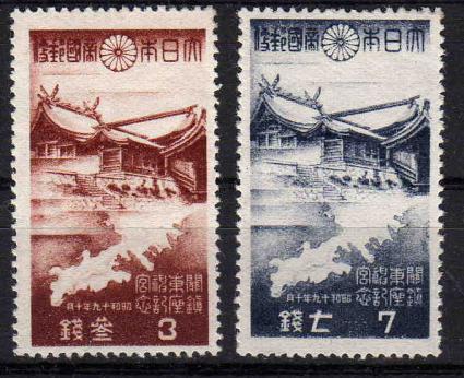 創建を記念する記念切手