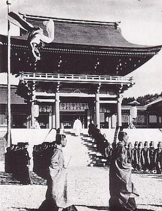 関東神宮 古写真