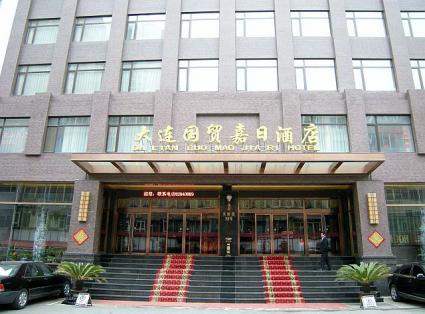 大連国貿嘉日酒店(DALIAN GUOMAO JIARI HOTEL)