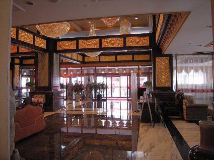 大連国貿嘉日酒店ロビー