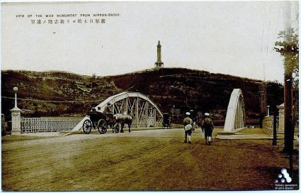 旅順日本橋と表忠塔